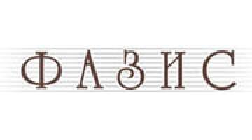 """Семинар """"Новинки ОВЕН-2019 и Облачный сервис OwenCloud"""" 24 апреля"""