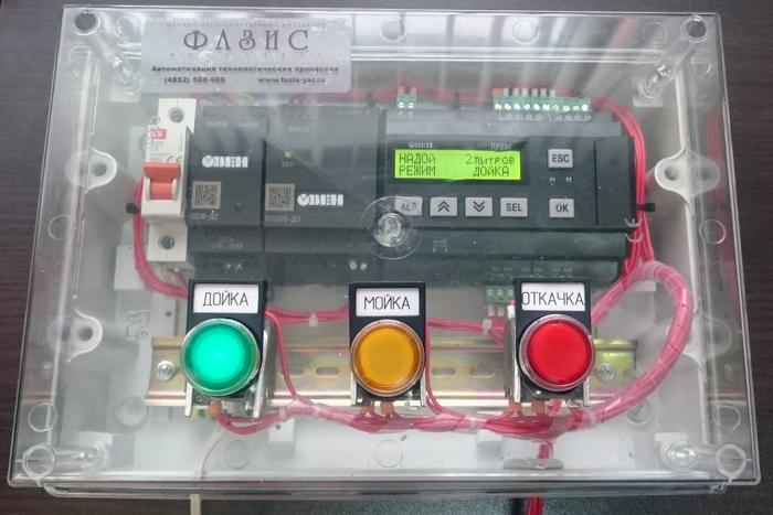 DSC 0009