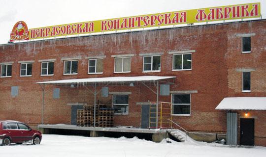 ncondit building